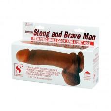 Realistic Male Cock Flesh